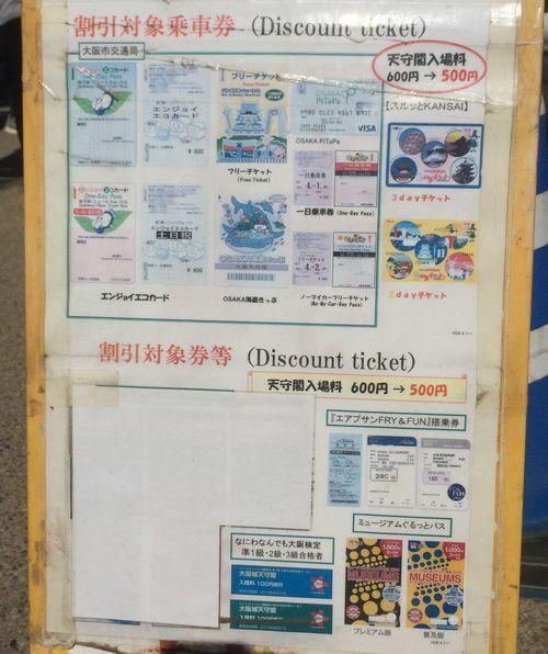 大阪城17