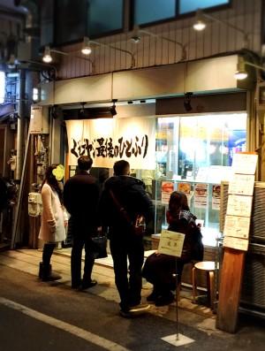 くそオヤジ最後のひとふり店構えラーメン十三駅