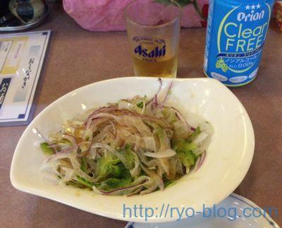 大阪沖縄料理あびこ沖縄物語ゴーヤサラダ