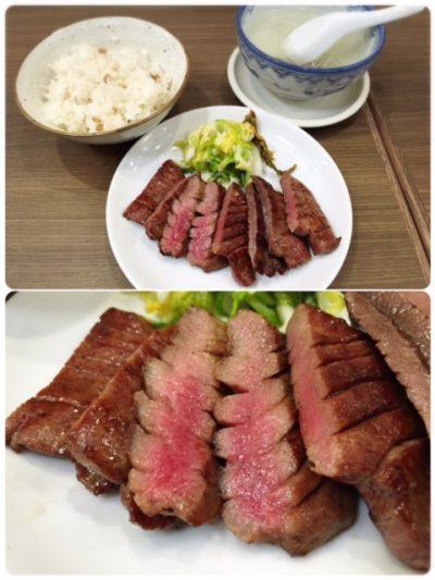 イオンモール堺鉄砲町牛タン森商店牛タン定食