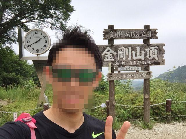 金剛山登山ルート紹介15
