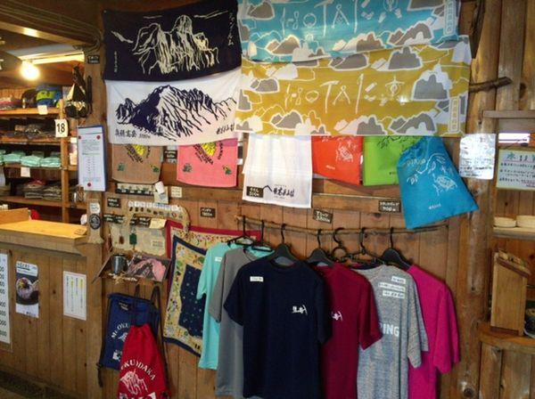 穂高岳山荘内の売店