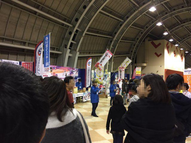 スノボード天国大阪イベント