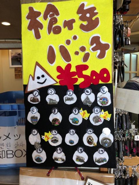 槍ヶ岳山荘フロント売店01s