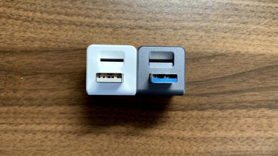 「 Qubii 」と「 Qubii Pro 」の違い1:USB規格が違う