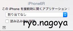スクリーンショット 2015-01-17 6.56.15