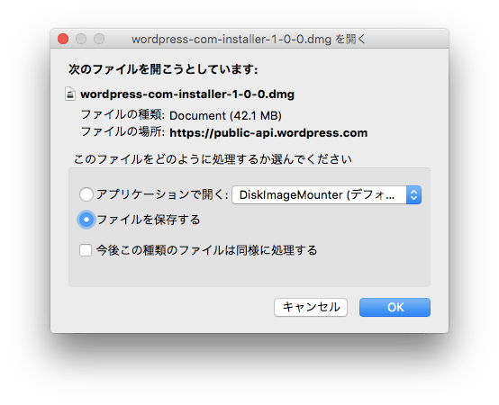 ss 2015-11-24 17.06.48.png