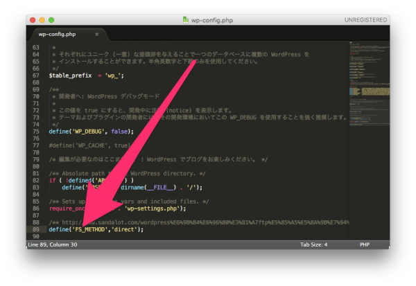 wp-config.phpにこちらを記述