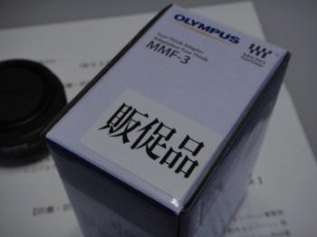 DSC01110 20131102