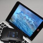 モバイルWiFiルータ(HWD15)… アップデート&ギガ放題