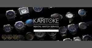 【人気】karitokeを試してみた!会員登録・初回レンタル|営業マンへおススメ!腕時計サブスク【初月無料】