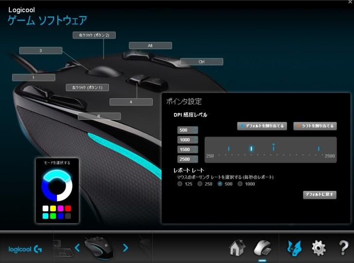 G300s ソフトウェア