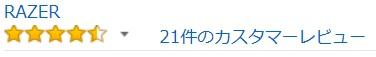 Razer Lancehead Tournament Edition amazon評価
