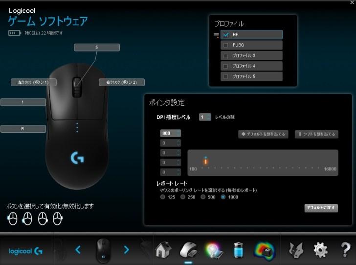 GPRO wireless ソフトウェア