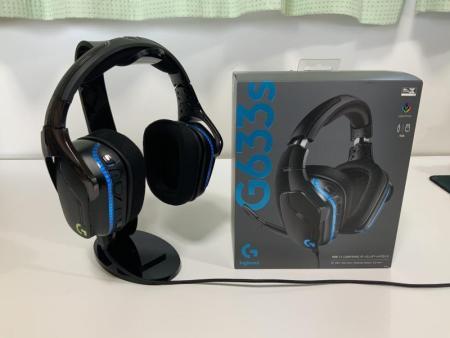 \レビュー/Logicool G「G633s」FPSの勝率が上がる。足音の聞きやすさが抜群に良い改良新型モデル