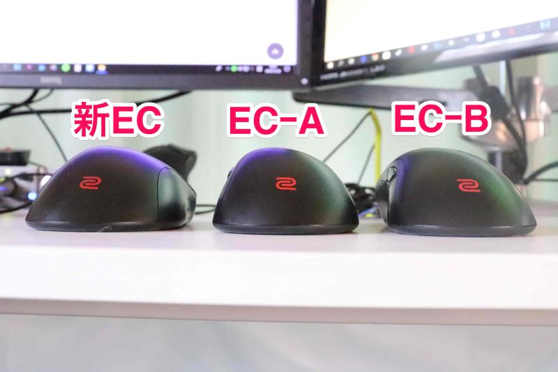 旧「ECシリーズ」との比較画像