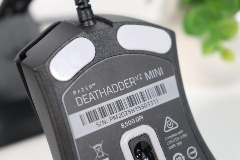 「DeathAdder V2 Mini」ソール(底面)