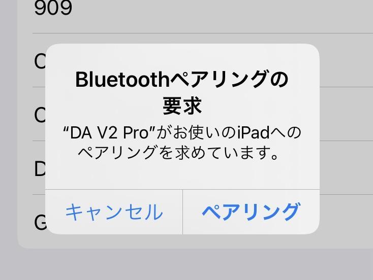 「DeathAdder V2 Pro」
