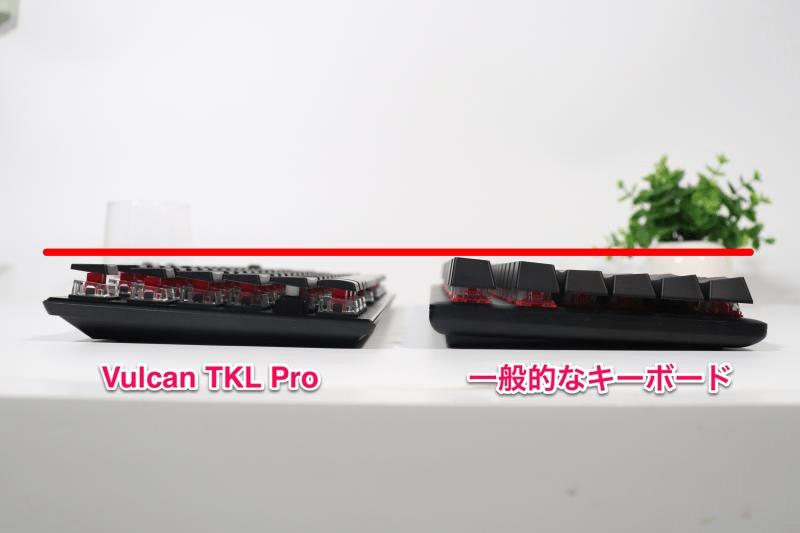 Vulcan TKL Pro 低背キーボード