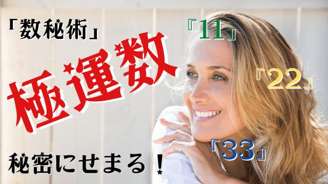"""alt=""""笑顔の女性の画像"""""""