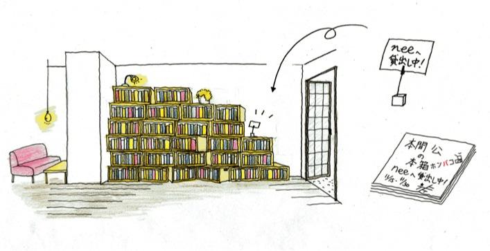 本棚after