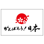 東日本大震災から一年。ボランティアツアーの現状を調べてみた。