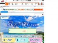 JTB「夏休み特集 沖縄・北海道・九州 旅行」