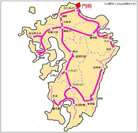 九州よかよかドライブパス2018の対象周遊エリア