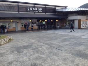 阪急嵐山駅 写真