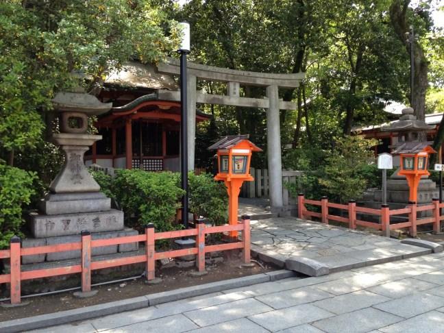 京都八坂神社 疫神社