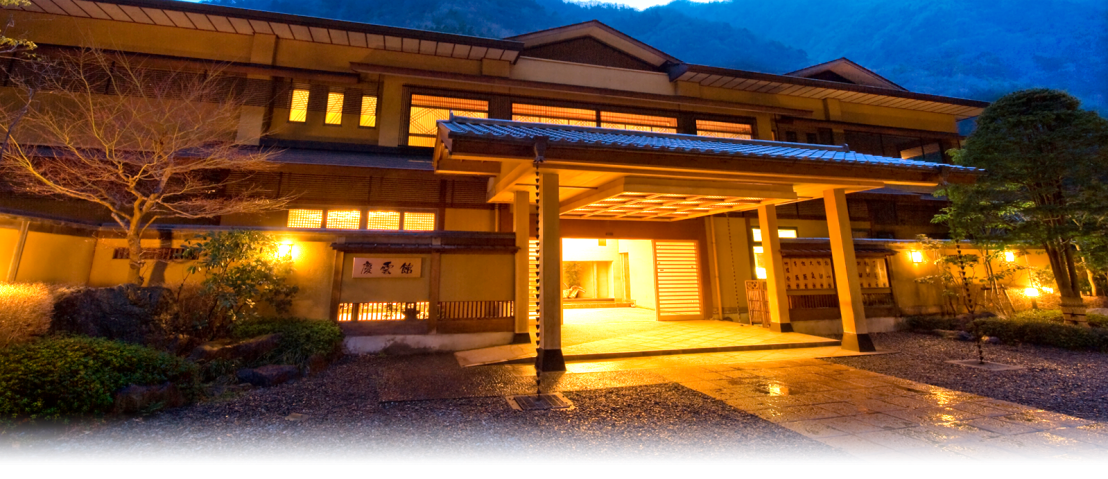 The world's oldest hotel in Japan