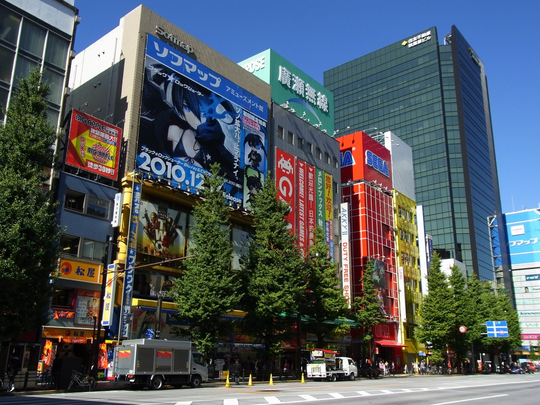 Japan's Akihabara district
