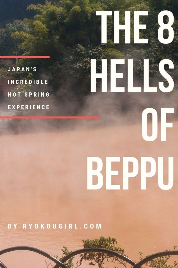 The 8 Hells of Beppu, Japan's incredible hot-spring experience