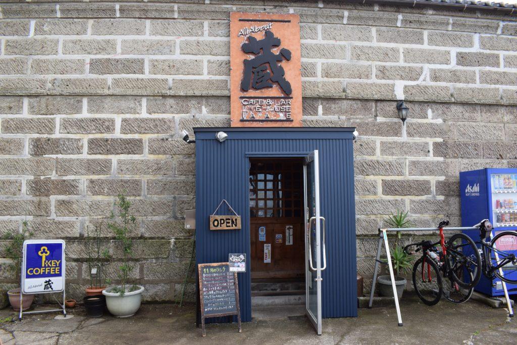 tonkatsu restaurant Itako Japan
