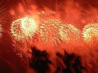 熱海の花火 (ナイヤガラ)