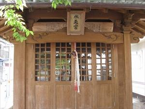 上町の歴史   龍馬の生まれたまち記念館
