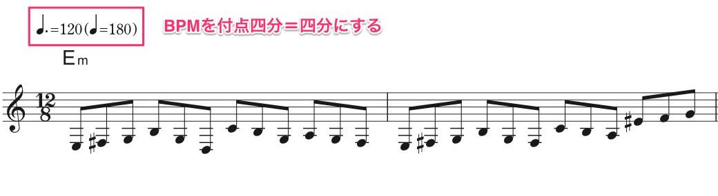 3連符_-_Score(ドラッグされました)2