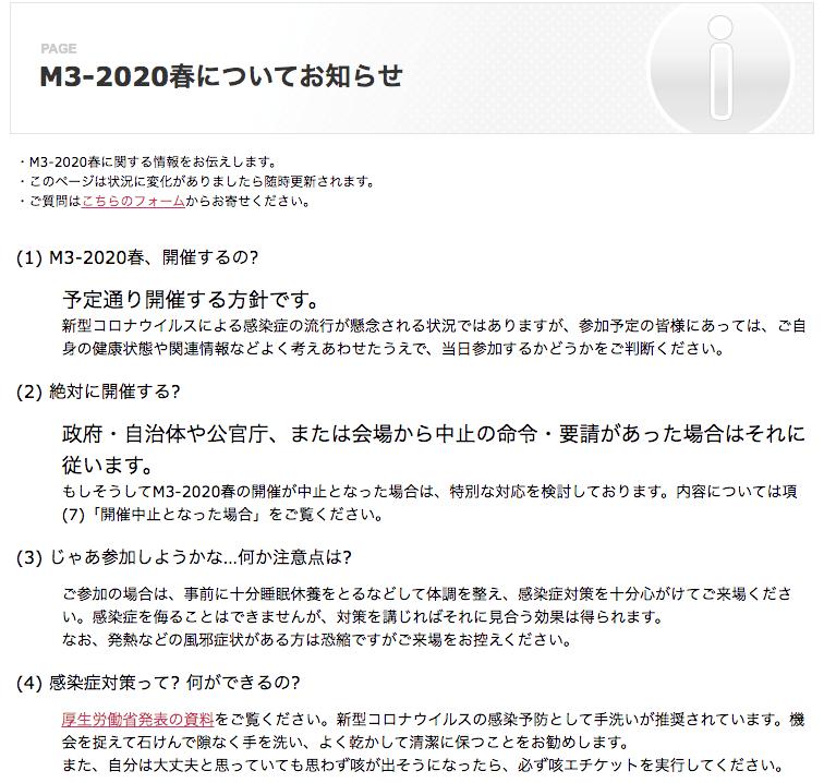 2020-02-20 07.16.05(2)