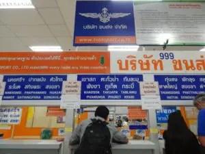 バンコクの南バスターミナルのチケットブース