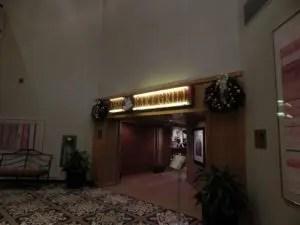 アトランタのシェラトンホテル