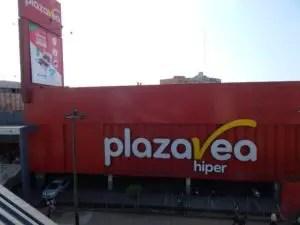 リマの大型スーパー