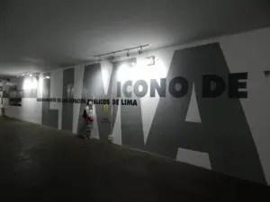 リマのレセルバ公園内の連絡通路