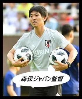 森保一,日本代表監督,サッカー