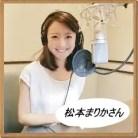 松本まりか,女優
