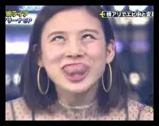 朝日奈央,変顔,バラエティタレント