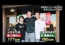 渡邊雄太,父親,NBA選手,バスケットボール
