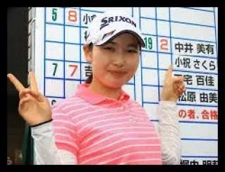 小祝さくら,女子プロ,ゴルフ,プロテスト合格