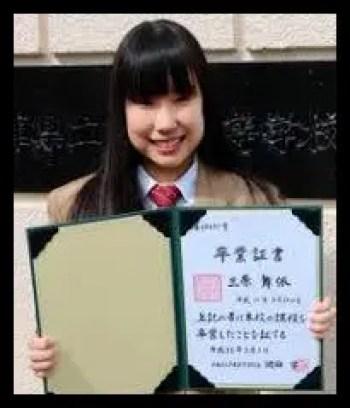 三原舞依,女子フィギュアスケート,高校時代