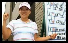勝みなみ,女子プロ,ゴルフ,プロテスト合格