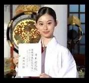 井本彩花,女優,モデル,日枝神社,巫女